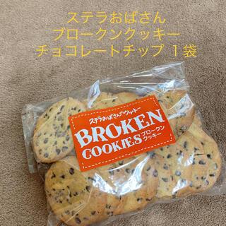 ステラおばさん クッキー