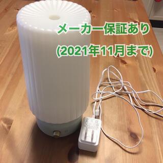 BRUNO ブルーノ 超音波アロマ加湿器LAMP MIST グリーン