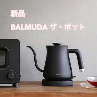 BALMUDA - 【新品】バルミューダ 電気ケトル ブラック