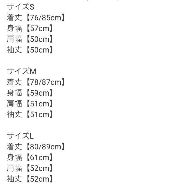 GRL(グレイル)のGRL ニットベストドッキングブラウス レディースのトップス(シャツ/ブラウス(長袖/七分))の商品写真