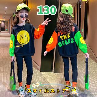 キッズセットアップ バックプリントトップス レギンス 子供服130