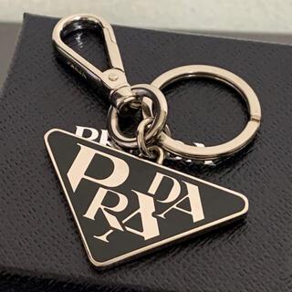 プラダ(PRADA)のPRADA チャーム キーホルダー キーリング 三角ロゴ トライアングル(キーホルダー)