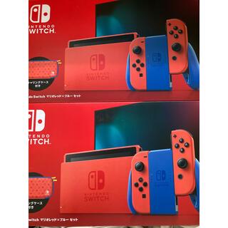 Nintendo Switch - 【新品未使用】【限定品】任天堂 Switch マリオレッド×ブルー 2個セット