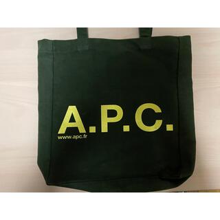A.P.C - トートバッグ A.P.C