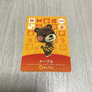 Nintendo Switch - あつ森 amiiboカード メープル