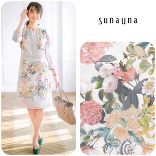 SunaUna - スーナウーナ ✽ 水彩フラワーシフォンワンピース ✽