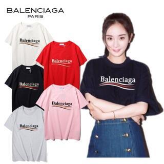 balenciaga Tシャツ バレンシアガ 半袖 【2枚13000円送料無料】