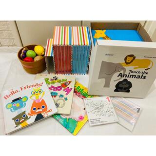 2018年度購入品新品含むワールドワイドキッズDVD果物CD動物ベネッセ