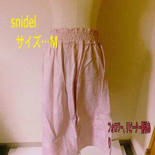 snidel - snidel 花柄ロングスカート