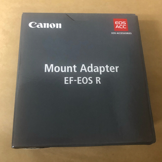 Canon - 新品未開封 キャノン マウントアダプター EF-EOS R  正規品
