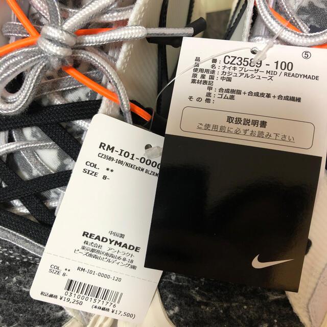 NIKE(ナイキ)のNIKE READYMADE BLAZER MID WHITE メンズの靴/シューズ(スニーカー)の商品写真
