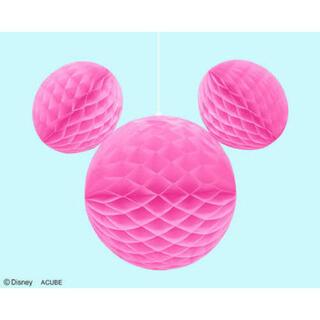ディズニー(Disney)のミッキー ハニカムボール ピンク Disney(その他)