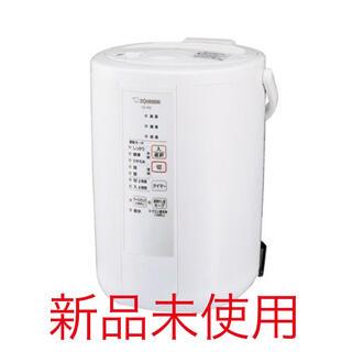 象印 - 新品未使用★象印 スチーム式加湿器 EE-RQ50-WA