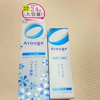 Arouge - アルージェ ジェル乳液120ml ジェル乳液50ml