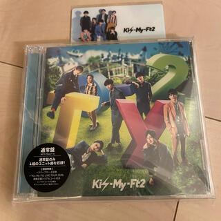キスマイフットツー(Kis-My-Ft2)のKis-My-Ft2  To-y2(ポップス/ロック(邦楽))