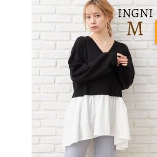 INGNI - 未使用 INGNI イング レイヤードニット ブラウス プルオーバー トップス