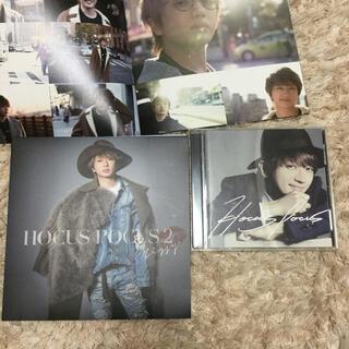 トリプルエー(AAA)のnissy HOCUS POCUS 初回限定版 CD 2枚セット 西島隆弘 (ミュージック)