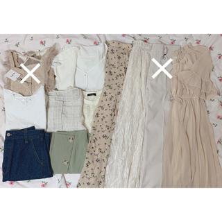 GRL - 春夏向けフェミニンレディース服まとめ売り