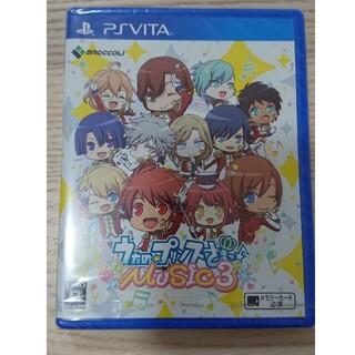 ☆新品☆うたの☆プリンスさまっ♪ MUSIC3 Vita(携帯用ゲームソフト)