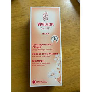 ヴェレダ(WELEDA)のWELEDA ボディーオイル(妊娠線ケアクリーム)