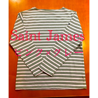 SAINT JAMES - 【SAINT JAMES】セントジェームス ウエッソン ボーダー 長袖