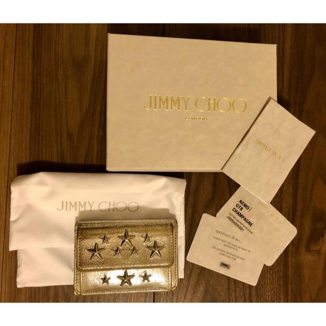 JIMMY CHOO(ジミーチュウ)のJIMMY CHOO NEMO 三つ折財布 シャンパンゴールド レディースのファッション小物(財布)の商品写真