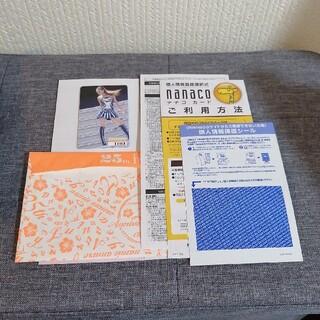 【新品未使用】安室奈美恵 セブンネット限定特典 ナナコカード
