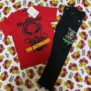 HYSTERIC MINI - 南京錠コーデセット🔑🔒
