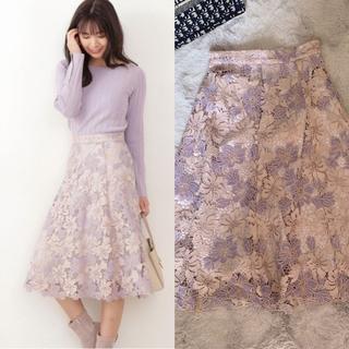 PROPORTION BODY DRESSING - ケミカルフラワーレースフレアスカート