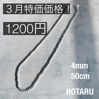 DEUXIEME CLASSE - シルバー925 ナバホパール チェーンネックレス 韓国 プチプラ 50cm