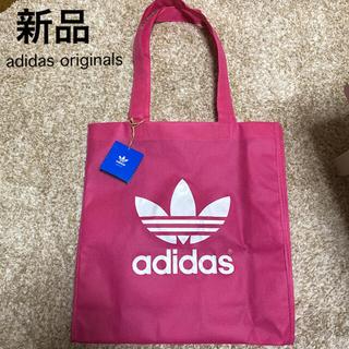 adidas - 新品 adidas アディダスオリジナルス トートバッグ