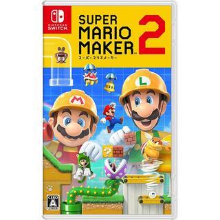 ニンテンドースイッチ(Nintendo Switch)の新品未開封スーパーマリオメーカー 2 [Nintendo Switchソフト](携帯用ゲームソフト)