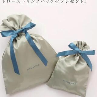 ラヴィジュール(Ravijour)の❤︎ravime 巾着袋❤︎(ショップ袋)