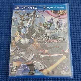 プレイステーションヴィータ(PlayStation Vita)の地球防衛軍3 ポータブル 新品(携帯用ゲームソフト)