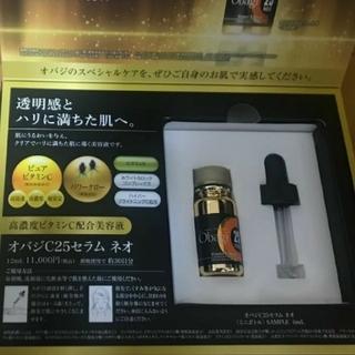 Obagi - 【新品・未開封】オバジC25セラム ネオ 6ml入り・箱付き