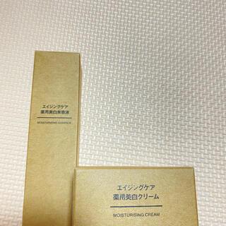 MUJI (無印良品) - MUJI エイジングケア薬用美白美容液 薬用美白クリーム