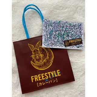 嵐 - 大野智(嵐) FREESTYLE 2020 レシピカード & 紙袋 ショッパー