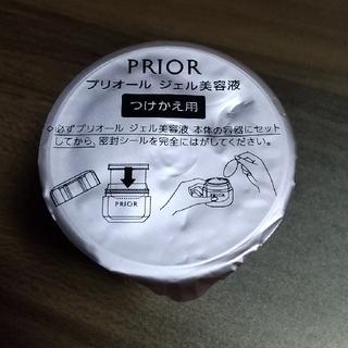 PRIOR - ★新品未使用未開封★資生堂 プリオール ジェル美容液 つけかえ用レフィル 48g