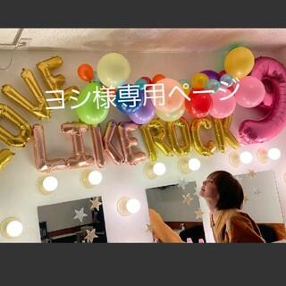 aiko どうしたって伝えられないから タワーレコード特典