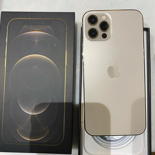 Apple - ほぼ新品!au iPhone12Pro128GB