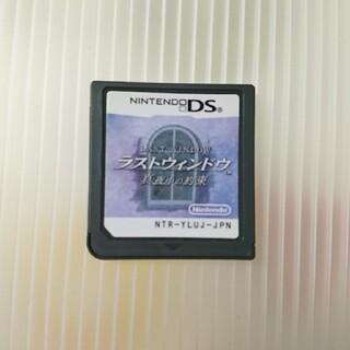 ニンテンドーDS - NintendoDS ラストウィンドウ真夜中の約束