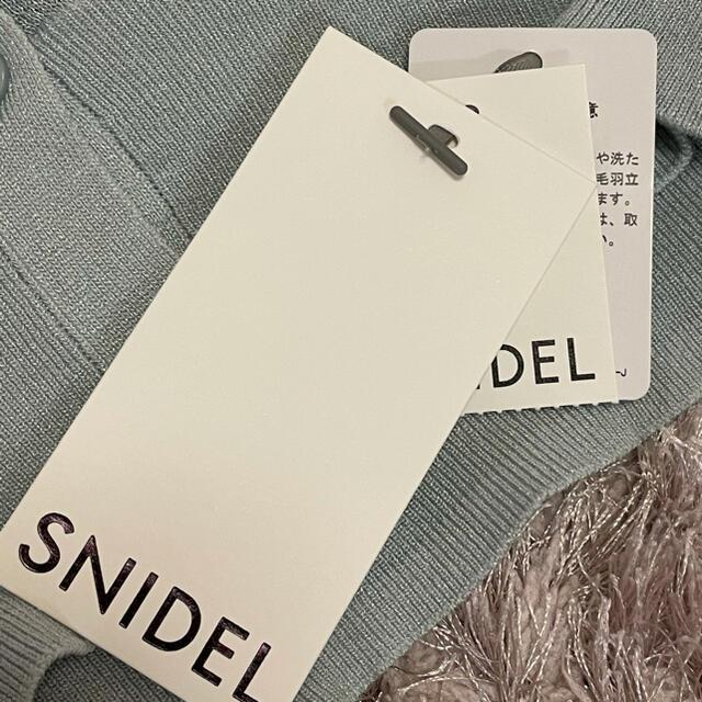 snidel(スナイデル)のスパークルシアーカーディガン レディースのトップス(カーディガン)の商品写真