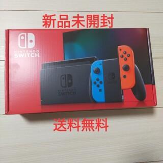 Nintendo Switch - ニンテンドースイッチ本体 新品未開封 送料無料
