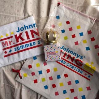 Johnny's - サマステ Mr.king グッズ