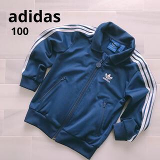 adidas - アディダス ジャージ 上 100 ネイビー サイドライン