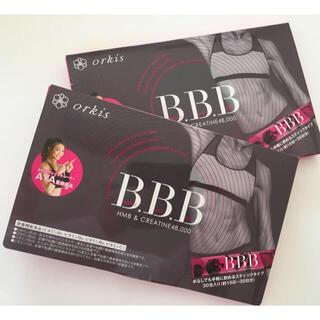 トリプルビー / BBBサプリメント / 2箱
