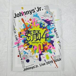 素顔4 ジャニーズJr. 盤 DVD