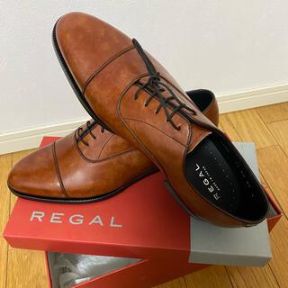 REGAL - REGAL  革靴 ブラウン 新品未使用品