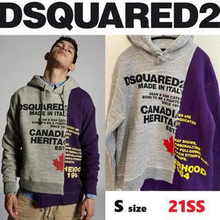 ディースクエアード(DSQUARED2)の21SS【新品】Dsquared2 バイカラー ロゴ パーカー スウェット S(パーカー)