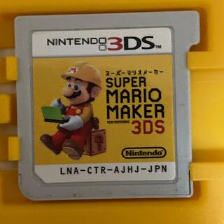 ニンテンドー3DS(ニンテンドー3DS)のスーパーマリオメーカー for ニンテンドー3DS(携帯用ゲームソフト)